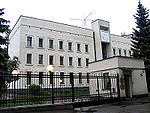 Embassy of Namibia in Moscow, building.jpg