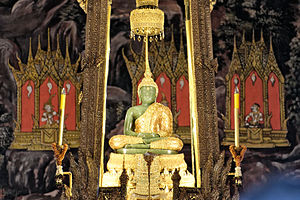 Kingdom of Vientiane - The Emerald Buddha, the current palladium of Thailand and former palladium of the Kingdom of Vientiane. The Emerald Buddha was regarded as the most sacred and culturally significant Buddha image of the Lao monarchy. The image originated in the Kingdom of Lan Na and was brought to the Kingdom of Lan Xang by King Setthathirath in the 16th century, it was taken to Bangkok in the 19th century after the failed rebellion of King Anouvong of Vientiane.