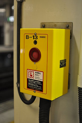 Kill switch - An emergency switch in Japan