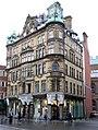 Emerson Chambers Waterstones.jpg