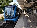 Enskede Gård metro 20180527 03.jpg
