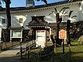 Entrance for Tenshu of Kokura Castle.JPG