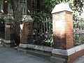 Entrance to Postman's Park - geograph.org.uk - 886961.jpg