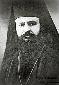 Episkop Venijamin Taušanović.jpg