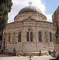 Ethiopian Abyssinian Church, Jerusalem 02.jpg