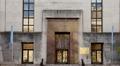 Exterior view of the Wilbur J. Cohen Federal Building, Washington, D.C LCCN2013634389.tif