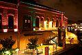 Façade espace EDF du Bazacle, couleurs de nuit.jpg