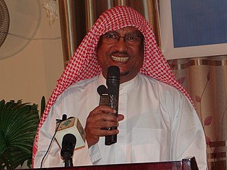 Somaliland presidential election, 2010 - Image: Faialiwar