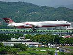 Far Eastern Air Transport McDonnell Douglas MD-83 B-28025 Landing TSA(RCSS) RW10.jpg