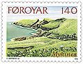 Faroe stamp 027 mykines cultivated fields.jpg