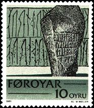 Runen Stone in SandavágurStamp FR 59 of the Faroe IslandsEngraver: Max MüllerIssued: 19 October 1981