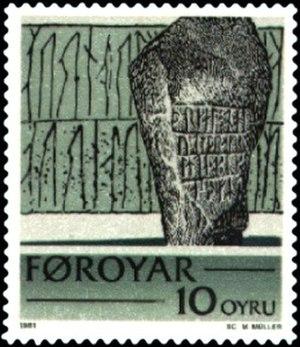 Sandavágur - Image: Faroe stamp 059 runen stone