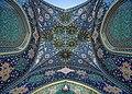 Fatima Masumeh Shrine, Qom, Iran.jpg