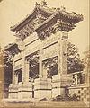 Felice Beato (British, born Italy - Arch in the Lama Temple, near Pekin, October, 1860 - Google Art Project.jpg