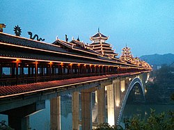 The Sanjiang Fengyu Bridge