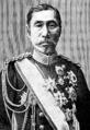 Field-Marshal Count Yamagata.PNG