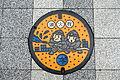 Fireboys manhole cover - Tokyo, Japan - DSC06711.JPG
