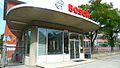 Firma Bosch - 50er-Jahre-Eingangsprotal.jpg