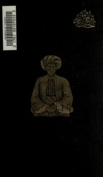 File:First Footsteps in East Africa, 1894 - Volume 2.djvu