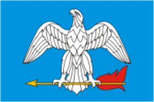 Balabanovo, Kaluga Oblast - Image: Flag of Balabanovo (Kaluga oblast)