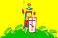 Flag of Dmitrievskoe (Krasnodar krai).png