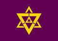 Flag of Fukuchiyama, Kyoto.png