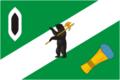 Flag of Gavrilov-Yam district (Yaroslavl oblast).png