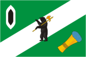 Gavrilov-Yamsky District - Image: Flag of Gavrilov Yam district (Yaroslavl oblast)