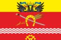Flag of Grushevskoe (Rostov Oblast).png