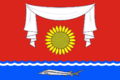 Flag of Neklinovsky rayon (Rostov oblast).png