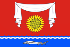Neklinovsky District - Image: Flag of Neklinovsky rayon (Rostov oblast)