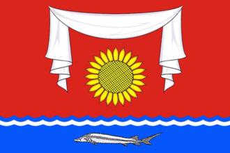 Neklinovsky District - Image: Flag of Neklinovsky rayon (Rostov oblast)