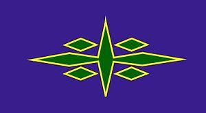 Nishimera, Miyazaki - Image: Flag of Nishimera Miyazaki