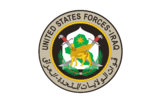 Flag of U.S. Forces – Iraq (2010-2011)