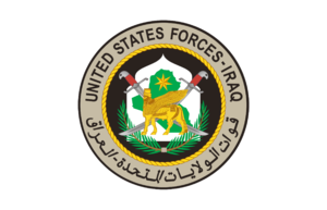 Promised Day Brigade - Image: Flag of United States Forces – Iraq