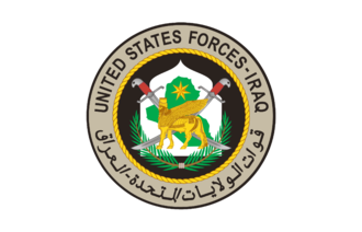 United States Forces – Iraq - Image: Flag of United States Forces – Iraq