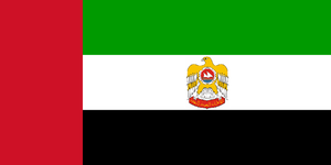 Flag of the United Arab Emirates - Image: Flag of the President of the United Arab Emirates (1973 2008)