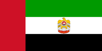 President of the United Arab Emirates - Image: Flag of the President of the United Arab Emirates (1973 2008)