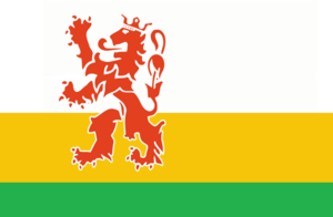 Province of Limburg (1815–39) - Image: Flag of the duchy of Limburg (19th century)