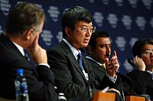 Flickr - World Economic Forum - Zhu Min - Annual Meeting of the New Champions Tianjin 2008.jpg