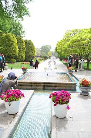 Flower Garden of Isfahan - Flower garden of Isfahan