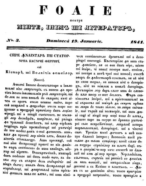 File:Foaie pentru minte, inima si literatura, Nr. 3, Anul 1841.pdf