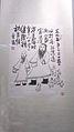 Fong Zhaoling's penmanship & figure painting.jpg