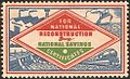 For National Reconstruction Buy National Savings Certificates publicity stamp.jpg