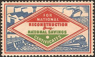 National Savings and Investments - A publicity stamp from around the end of the Second World War urging investors to buy National Savings Certificates for National Reconstruction.