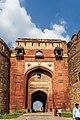 Forbidden Gate or Bada Darwaza.jpg