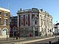 Former GPO, Argyle Street - geograph.org.uk - 1002686.jpg