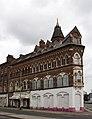 Former Gothic Public House Great Hampton Street.jpg