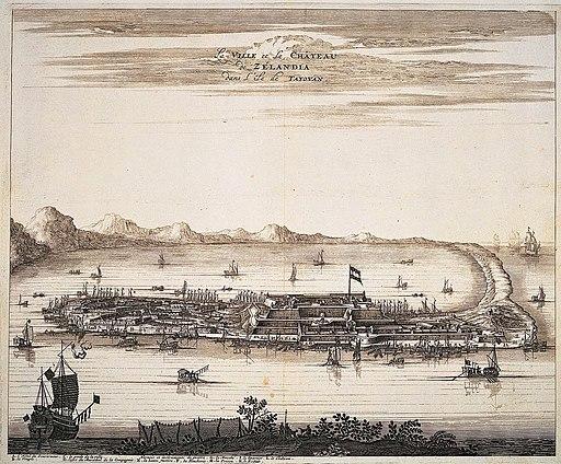 Fort Zealandia Taiwan