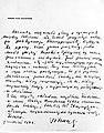 Fotokopia listu gen. Władysława Sikorskiego do rodaków (21-27).jpg